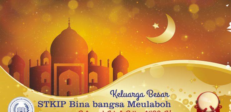 Keluarga Besar STKIP Bina Bangsa Meulaboh Mengucapkan Selamat Idul Adha 1439 H